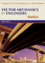 Vector Mechanics for Engineers: Statics – Beer & Johnston – 8th Edition 79
